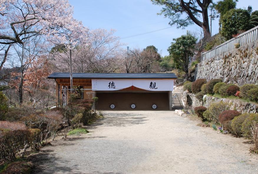 弓道場( 矢場) イメージ01