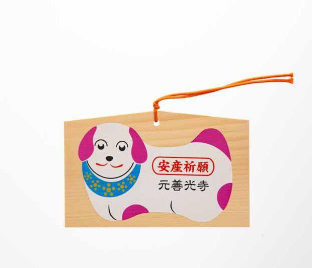 68 絵馬(安産)<br>(えま あんざんじょうじゅ) イメージ01