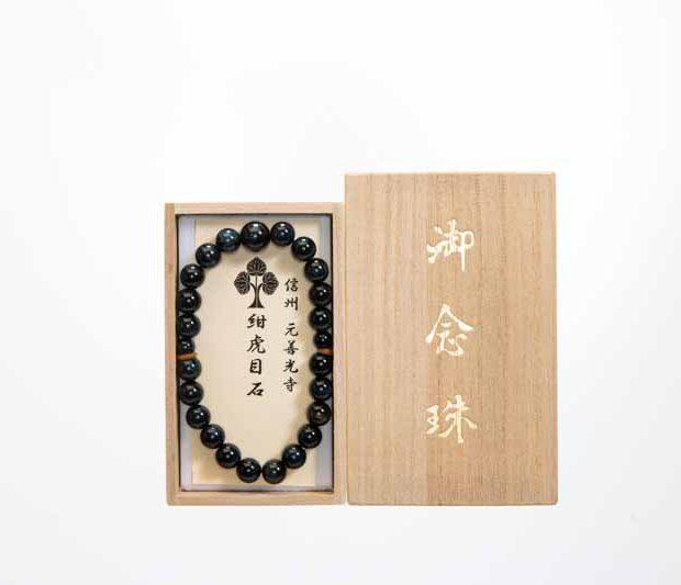 79 腕輪数珠<br>(うでわじゅず) イメージ01