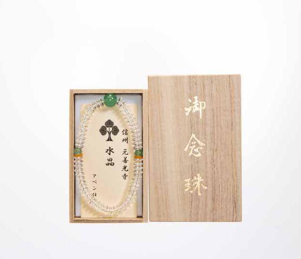 腕輪数珠<br>(うでわじゅず)イメージ