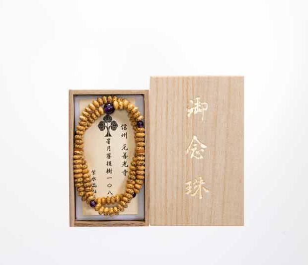 83 腕輪数珠<br>(うでわじゅず) イメージ01