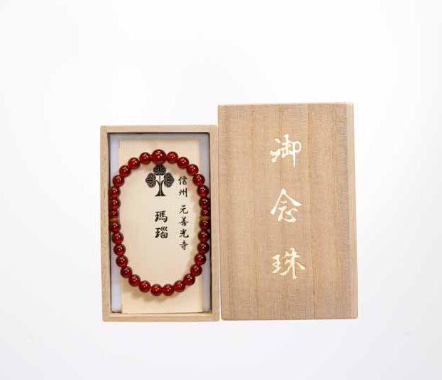 80 腕輪数珠<br>(うでわじゅず)イメージ