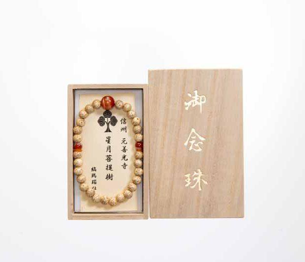 77 腕輪数珠<br>(うでわじゅず)イメージ