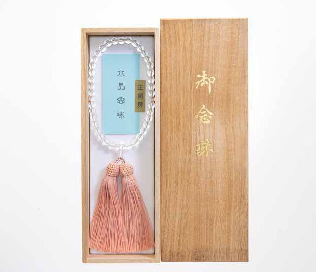 御念珠<br>(おねんじゅ)イメージ