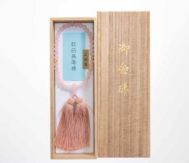 御念珠<br>(おねんじゅ) イメージ01